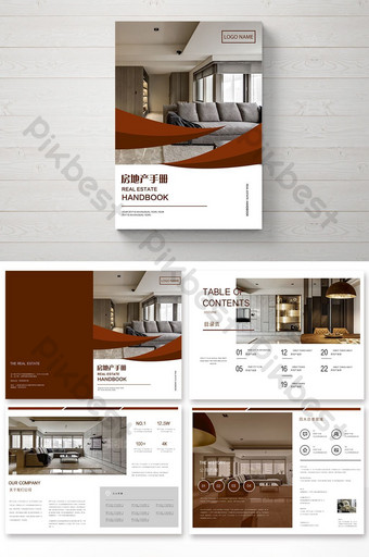 simple and stylish high end real estate decoration picture book set Template PSD