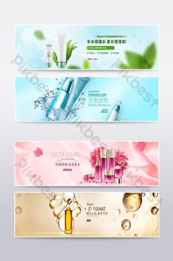 Wiosna i lato małe świeże kosmetyki plakat do pielęgnacji skóry E-commerce Szablon PSD