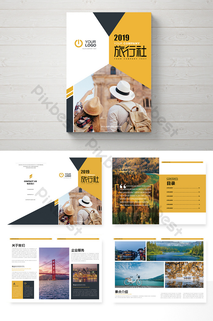 Atmosphere Fashion Yellow Travel Agency Travel Company Promotional