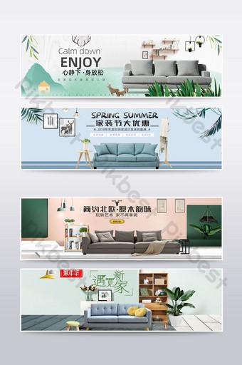Modèle de promotion d'affiche de bannière de meubles de style simple festival d'amélioration de l'habitat Commerce électronique Modèle PSD
