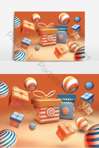 c4d原創禮品盒元素透明無背景 元素 模板 PSD