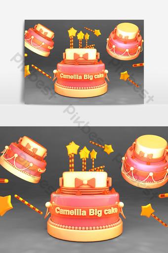 c4d原創生日蛋糕透明無背景元素 元素 模板 PSD