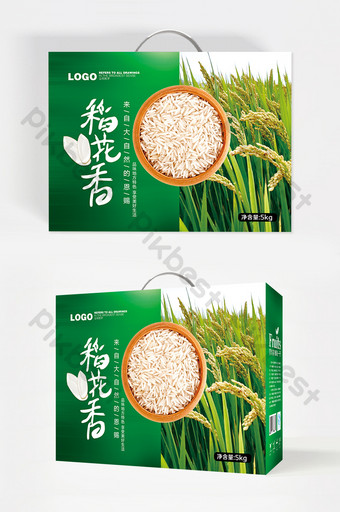 Rice Packaging Templates Psd Vectors Png Images Free Download Pikbest