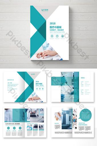 Ensemble complet de mode générale d'équipement médical géométrique Brochure Modèle PSD