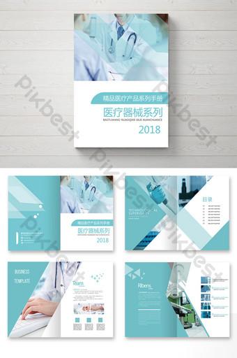 Ensemble complet de brochure de la série d'équipement médical bleu Modèle PSD