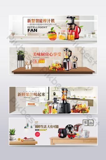榨汁機五金電器廚房用品軟裝飾品家居海報模板 電商淘寶 模板 PSD