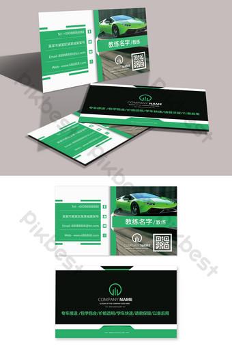 Carte de visite d'entraîneur d'école de conduite de voiture créative verte senior Modèle AI