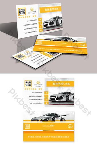 Carte de visite d'entraîneur d'école de conduite de voiture jaune senior Modèle AI