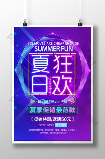 Affiche de promotion de carnaval de style commerce électronique d'été de mot tube au néon Modèle PSD