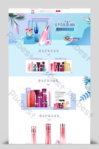 Ecommerce Summer Blue Refreshing Skin Care Cosmetics Beauty Home E-commerce Sagoma PSD