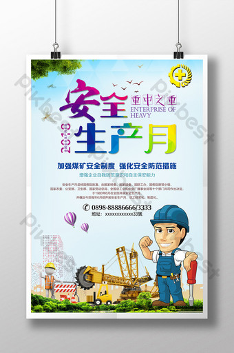Safety Production Month Responsibility Promotion Poster Design Template PSD