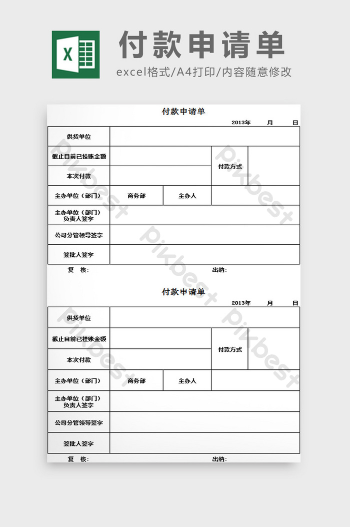 Order Form Template Excel Download from pic.pikbest.com