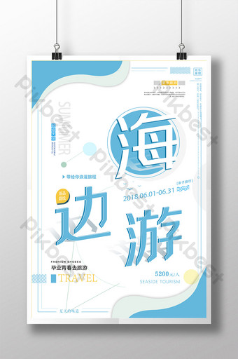 Blue minimalist line summer holiday seaside happy tour promotion travel poster Template PSD