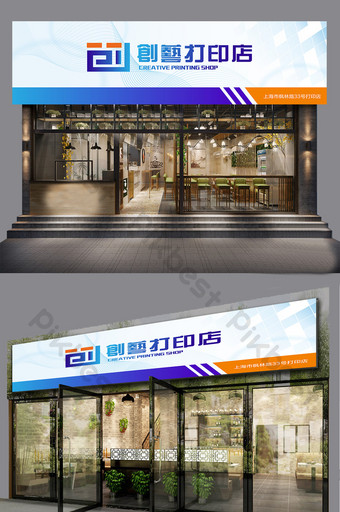 and concise advertising print shop front sign Template AI