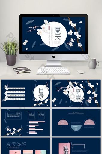 plantilla de ppt de verano pintado a mano de planta de flor creativa simple y elegante retro PowerPoint Modelo PPTX