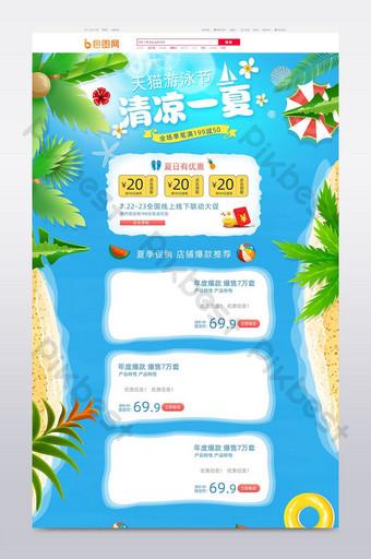 حمام السباحة الأزرق شجرة جوز الهند tmall مهرجان الترويج تاوباو قالب الصفحة الرئيسية التجارة الإلكترونية قالب PSD