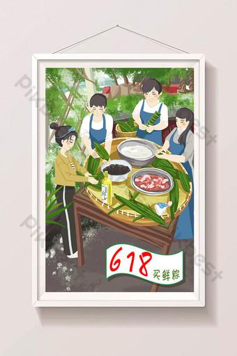 verde y fresco 618 festival de compras dragon boat dumplings ilustración comercial Ilustración Modelo PSD