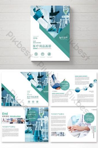 مجموعة كاملة من كتيب المستلزمات الطبية الهندسية الحديثة قالب PSD
