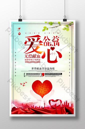 gradien kecil hari donor darah dunia cinta poster gratis amal Templat PSD