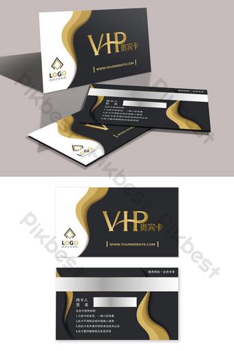Carte VIP pour l'industrie des services microscopiques en or noir Modèle AI