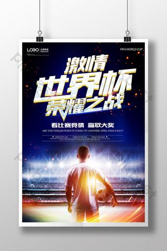 Россия 2018 Чемпионат мира по футболу Слава Битва Футбол Плакат шаблон PSD