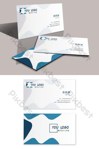 創意簡潔簡潔風格文藝範藍色漸變名片設計 模板 PSD