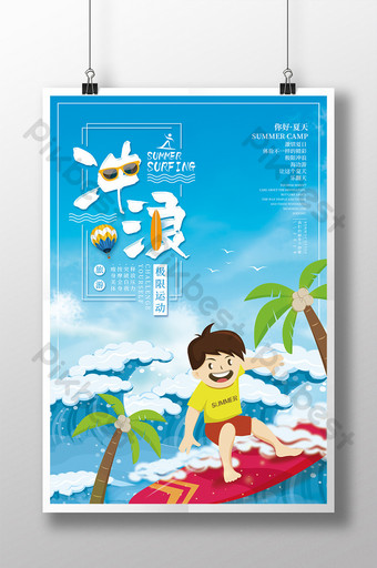 Creative sea surfing summer extreme sports poster Template PSD
