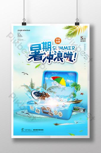 Summer surfing seaside tourism promotion poster Template PSD