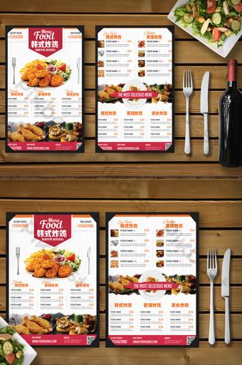 時尚的炸雞排練彩頁菜單 模板 PSD
