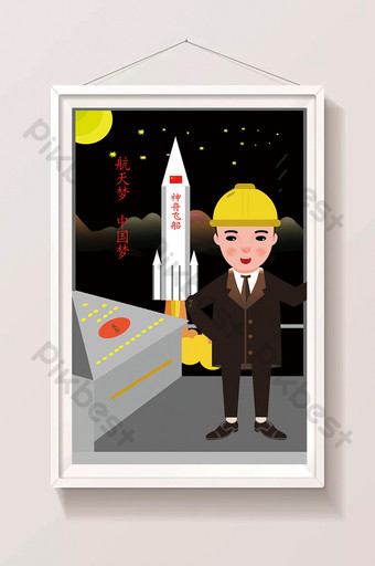 Pure color technology cool engineer work illustration Illustration Template PSD