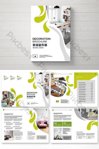كتيب شركة الديكور للتصميم الداخلي قالب PSD