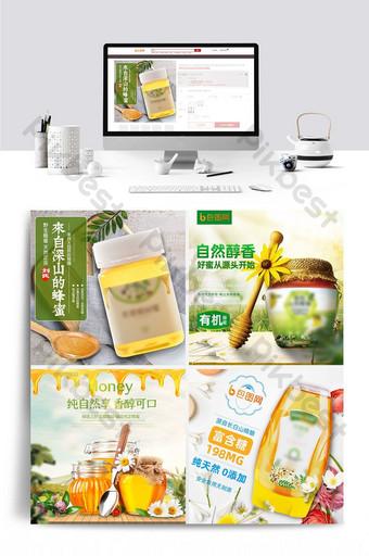 Carte principale du commerce électronique Taobao Food Honey à travers le modèle PSD de train Commerce électronique Modèle PSD