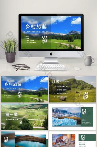 الأخضر بسيط السفر الريفية صورة قالب ppt PowerPoint قالب PPTX