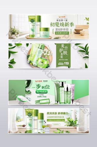 전자 상거래 새로운 패션 화장품 스킨 케어 제품 배너 포스터 전자상거래 템플릿 PSD