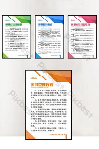 diseño de tarjeta del sistema de biblioteca escolar Modelo CDR