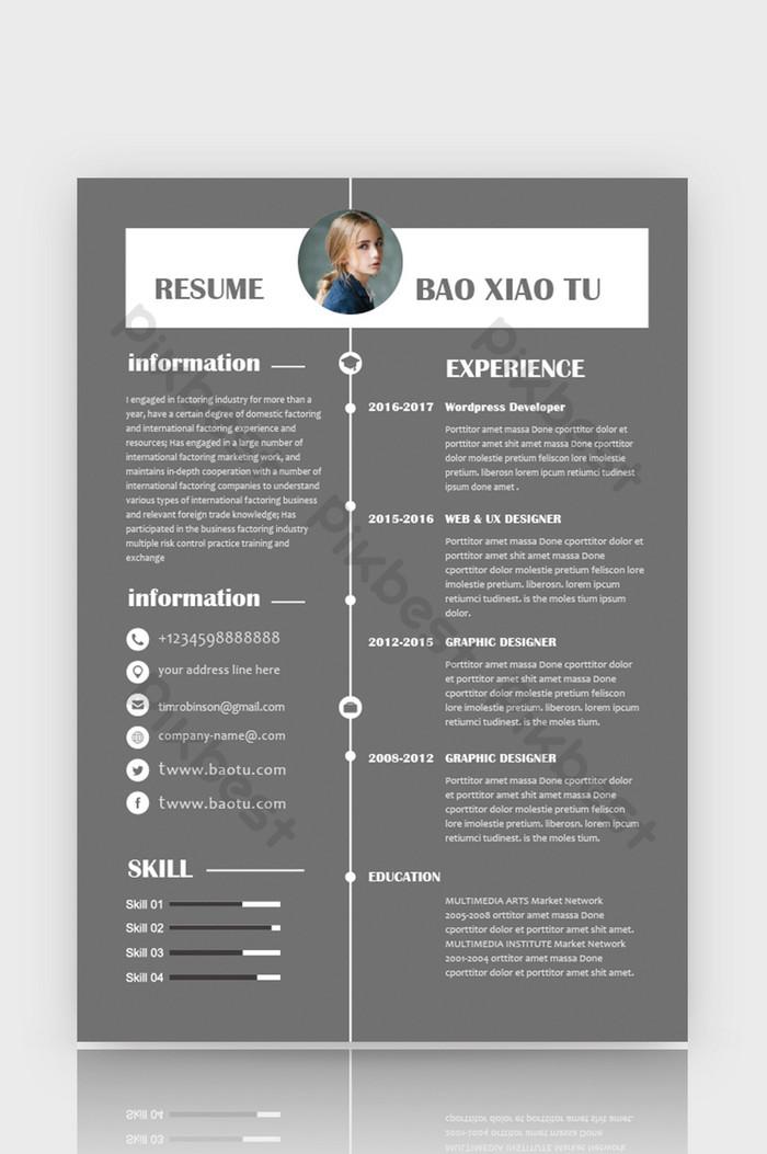 black fashion general english resume template word resume