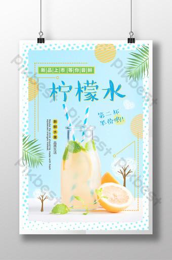 ملصق ترويج شراب عصير الليمون الطازج الصغير في الصيف قالب PSD