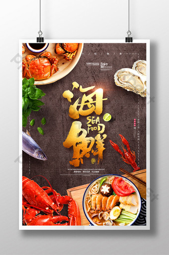 Seafood theme advertising beautiful food poster Template PSD