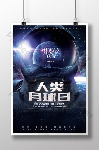 poster budaya perusahaan fiksi ilmiah hari bulan kreatif Templat PSD