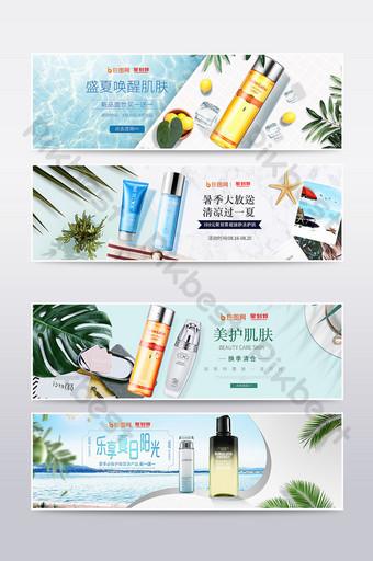 Taobao 간단한 신선한 화장품 스킨 케어 제품 포스터 배너 전자상거래 템플릿 PSD