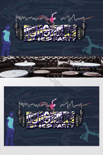 moderno hip hop rock bar restaurante ktv herramientas pared de fondo Decoración y modelo Modelo PSD