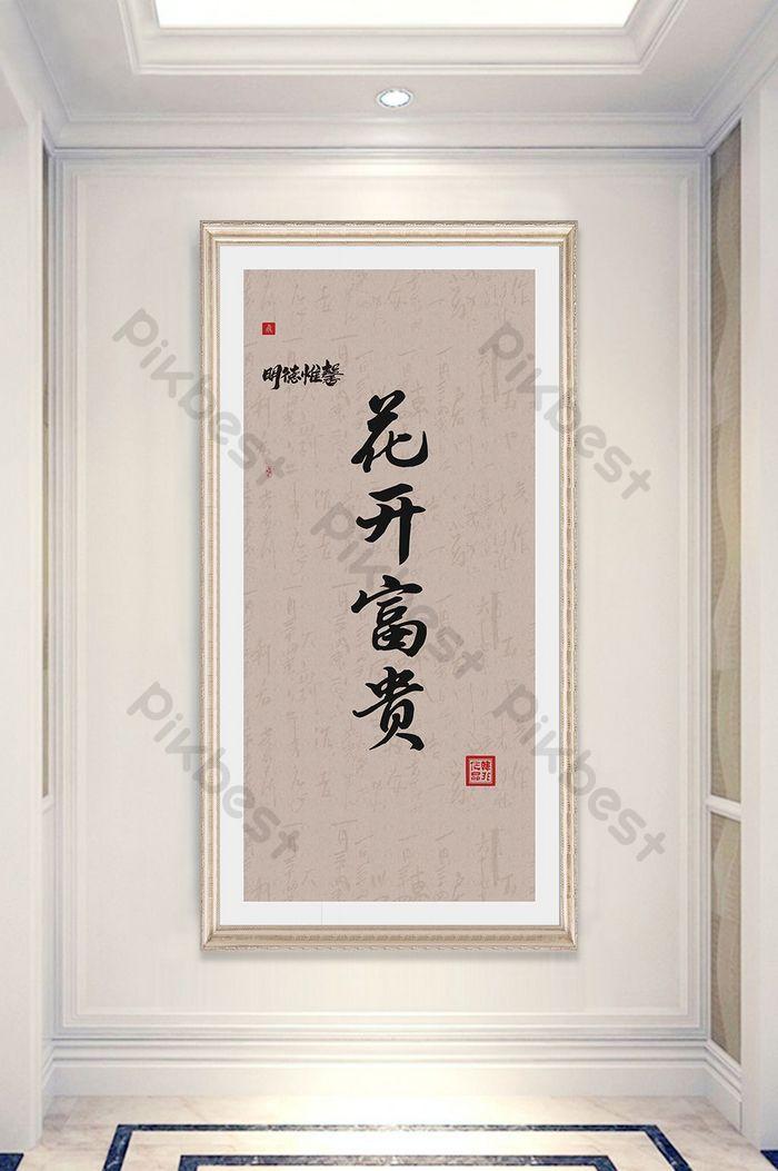 Kaligrafi Cina Bunga Ruang Tamu Hotel Dekorasi Lukisan Masuk