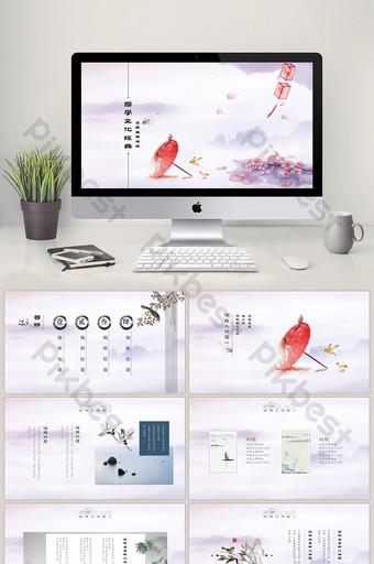 中國文化風格文藝復古企業介紹ppt模板 PowerPoint 模板 PPTX