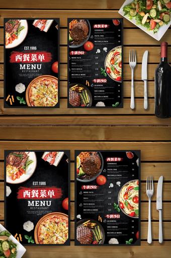 การออกแบบเมนูอาหารตะวันตกสีดำแฟชั่นระดับไฮเอนด์ แบบ PSD