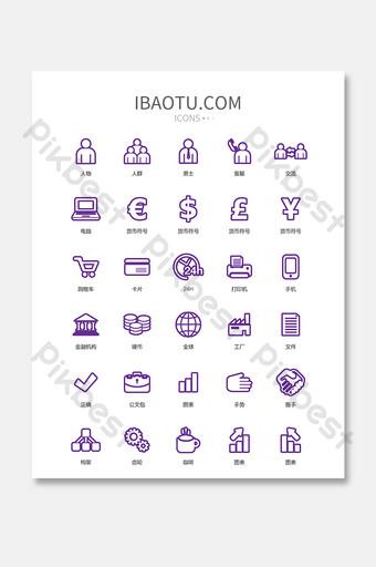 púrpura negocios finanzas ui vector pequeños iconos UI Modelo AI