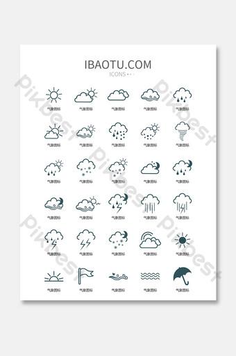 tiempo meteorología ui vector pequeños iconos UI Modelo AI