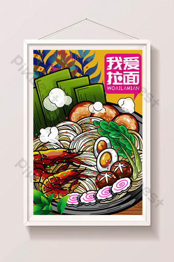 gourmet theme item drawing seafood ramen noodles startup page illustration Illustration Template PSD