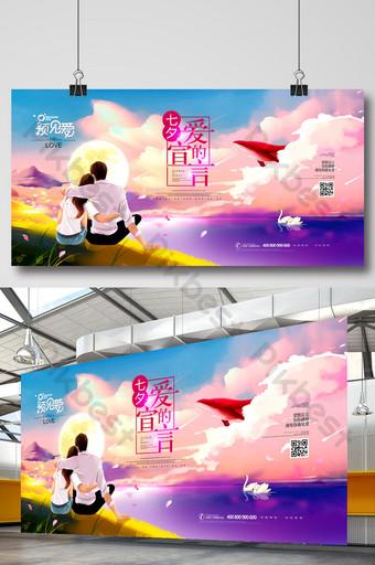 dibujado a mano ilustración declaración de amor de tanabata tablero de anuncios del día de san valentín Modelo PSD