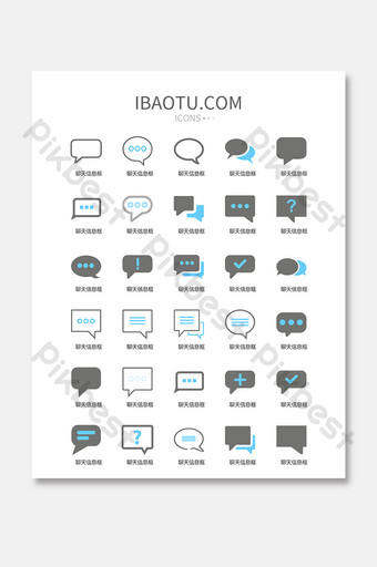 Social chat message box UI vector small icon UI Template AI