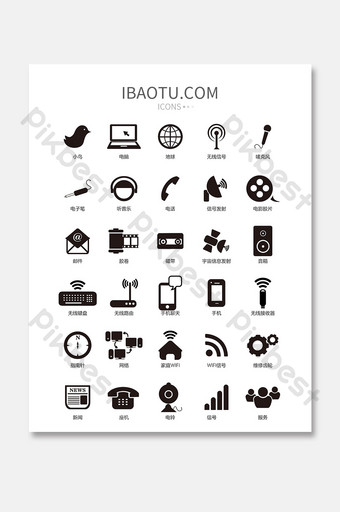 utilidad software herramienta ui vector pequeños iconos UI Modelo AI